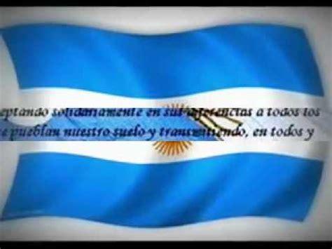 dia de la bandera argentina feliz dia de la bandera youtube
