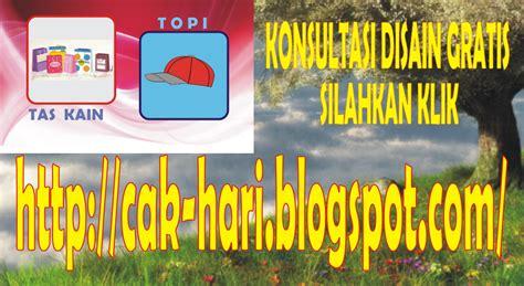 Topi Kain America By Liloparty seragam sekolah