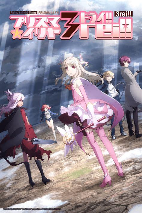 fate kaleid liner prisma illya 3rei anime expo 2015 crunchyroll to simulcast ange vierge