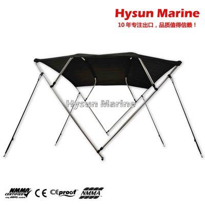 4 bow boat bimini top 4 bow boat bimini top hysun marine inflatable boats