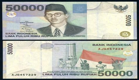 Uang Kuno Lama Langka Asli 50 Rupiah 1960 sd one nyukang harjo uang lama
