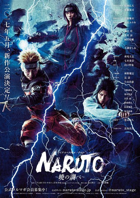 boruto naruto le film streaming vostfr adn autos post boruto naruto next generations film serie manga en autos