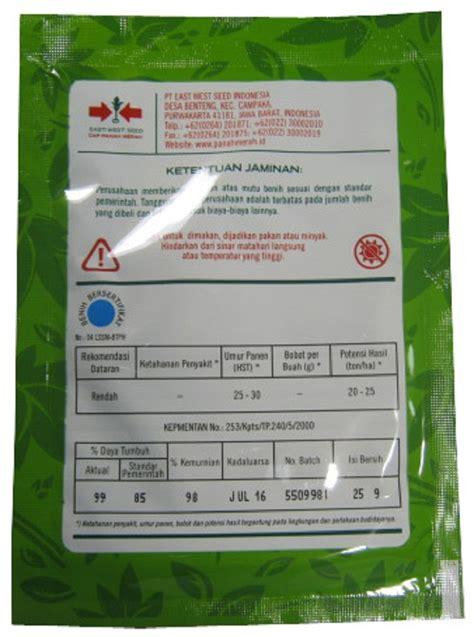 Harga Bibit Sawi Unggul benih sawi tosakan sumber plastik sumber plastik