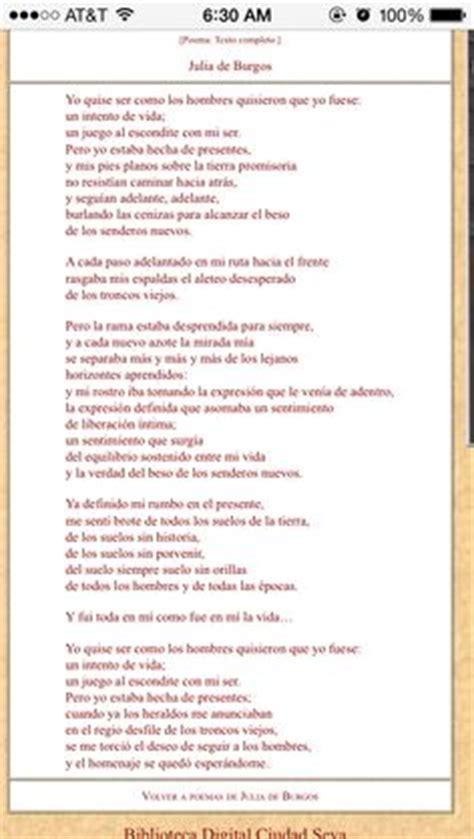 imagenes sensoriales del poema a julia de burgos rompeolas de julia de burgos puertorrique 241 a fragmento