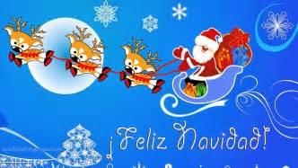 imagenes de navidad gratis animadas tarjetas de feliz navidad 2015
