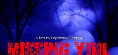 Film Horor Indonesia Missing   missing you film horor indonesia yang sangat mencekam