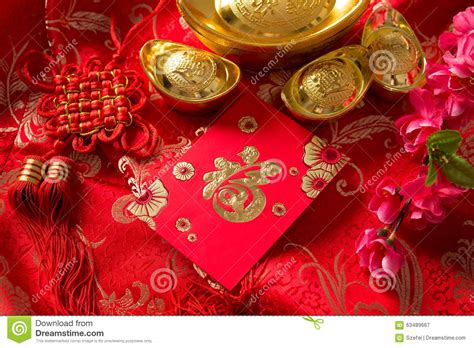 new year ang pow tradition new year ang pow stock photo image 63489667