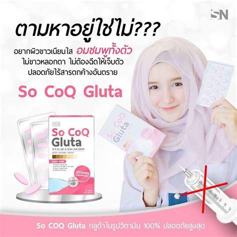 Collagen Colagen Whitening Drink 1 Box Isi 30 Sachet 1 so coq gluta collagen 1000 mg white skin anti aging 30 capsules thailand best selling