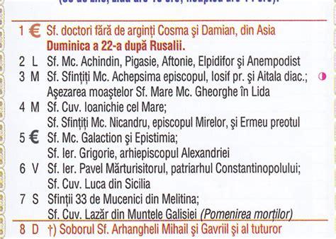 Calendar Crestin Ortodox Calendar Ortodox Stil Vechi 2016 Calendar Template 2016
