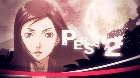 psp theme persona persona 2 eternal punishment psp maya s theme extended