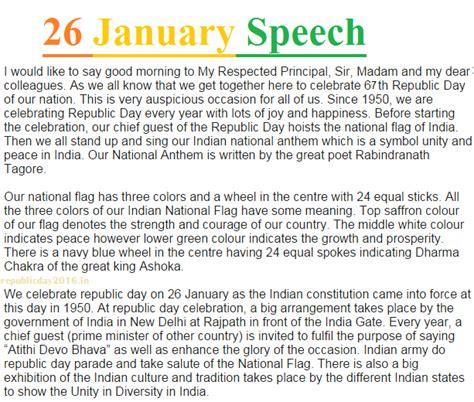 Essay 26 January Republic Day by 26 Jan Republic Day Essay 2016 In Urdu For Class 1 2 3 4 5 6 7 8 Happy New Year