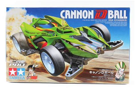 Tamiya Cannon D tamiya 18649 cannon d ma chassis