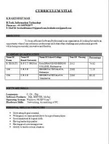 Resume Format For Engineers Freshers Computer Science resume templates