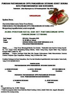 undangan perayaan natal partangiangan sitohang dohot