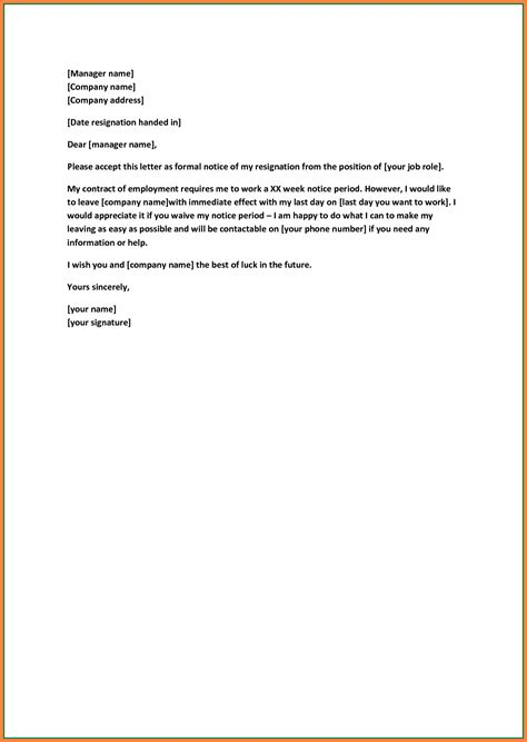 Resignation Letter From Employee To Employer by 5 Le Notice Letter To Employer Notice Letter