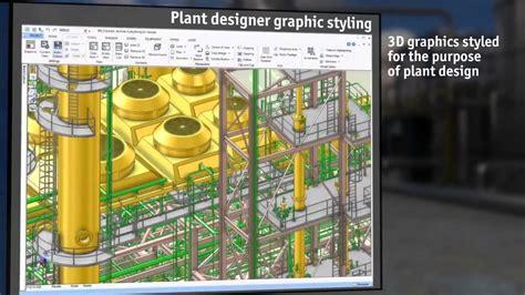 plant layout youtube aveva plant design youtube