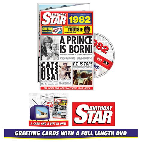 1934 to 1989 birthday star dvd greeting card