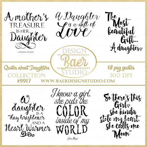 printable daughter quotes daughter quotes digital quotes printable quotes word art