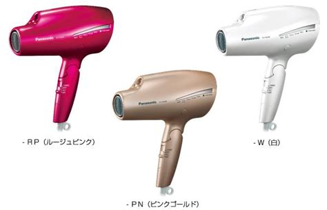 Panasonic Hair Dryer Japan Eh Cna97 ヘアードライヤー ナノケア eh na98を発売 プレスリリース panasonic newsroom japan