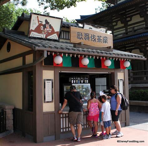 sushi fan cafe menu sushi menu items at kabuki cafe in epcot s