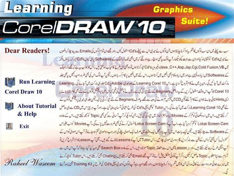 corel draw tutorials pdf urdu corel draw 10 tutorial urdu learning with key user name