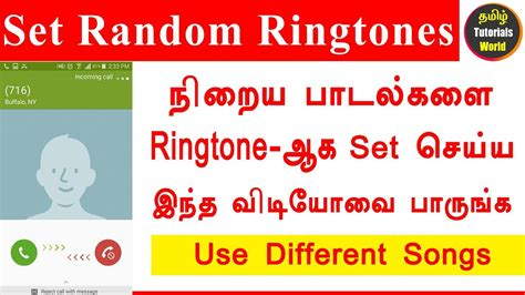 android tutorial in tamil how to set different ringtones in android tamil tutorials