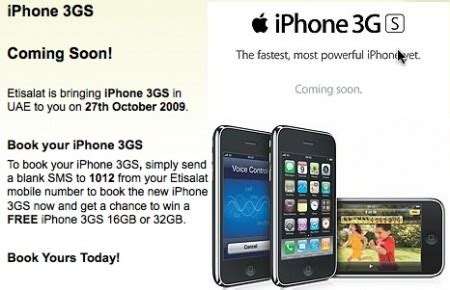 iphone 3gs release date uae 226 s etisalat to launch iphone 3gs 27th of october saudimac