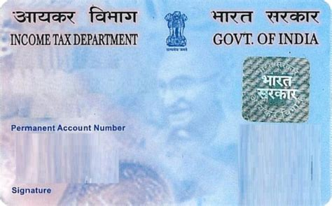 pan card how to apply for new pan card online in india