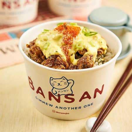 rice bowl  enak  jakarta   kamu cobain