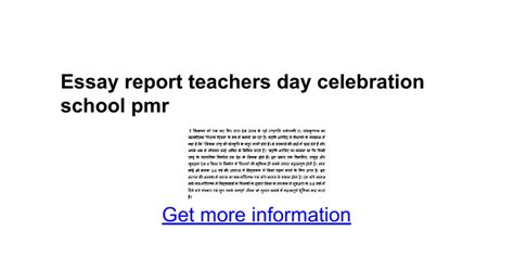 Teachers Day Essay by Essay Report Teachers Day Celebration School Pmr Docs