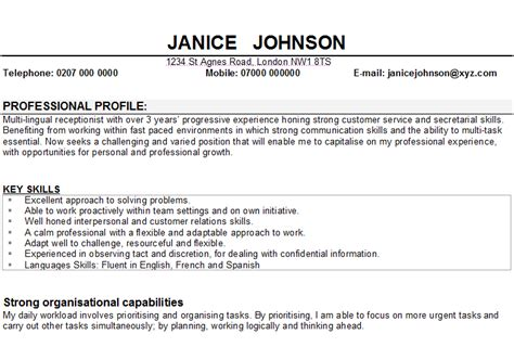 cv profile exles receptionist south florida painless