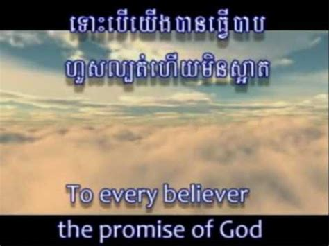 along with the gods english to god be the glory sing along in english gospel songs