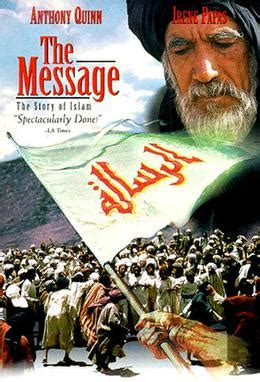 film nabi muhammad hollywood the message 1976 film wikipedia