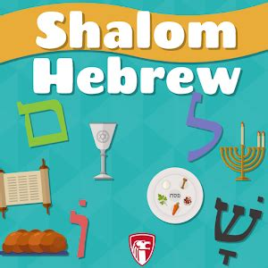 Shalom Top 2 shalom hebrew android apps on play