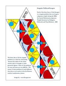 Origami Hexaflexagon - http flexagon net flexagons trihexsangakutemplate jpg