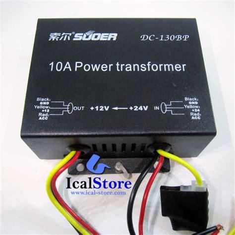 Cek Harga Power Inverter suoer step inverter dc 24v ke 12v 10a ical store