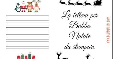 lettere di natale da stare lettera per babbo natale da stare lettera babbo natale da