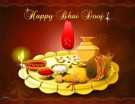 happy bhai dooj  wishes images bhaiya duj sms