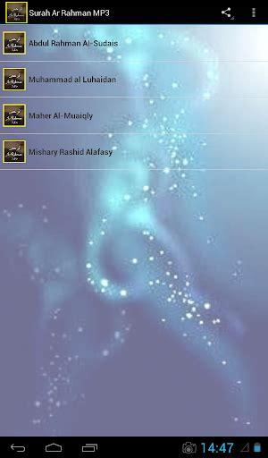 surah ar rahman audio mp3 apk download free education download surah ar rahman mp3 for pc