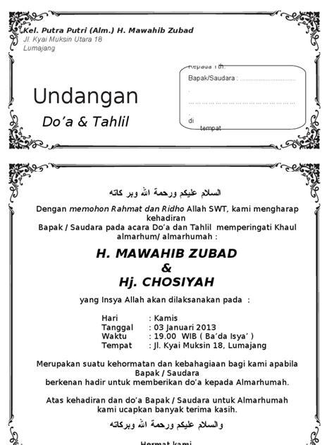 template undangan tahlil undangan tahlil ms word