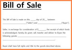 simple bill of sale template search results for free vehicle bill of sale calendar 2015