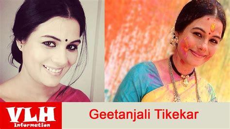 film jendral sudirman di sctv geetanjali tikekar pemeran anjali dalam film astha dan
