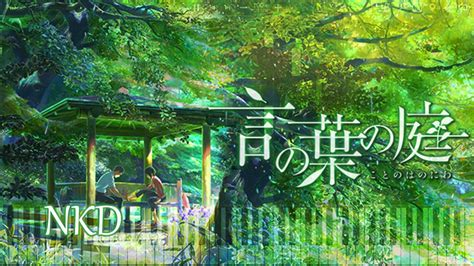 Garden Of Words 2 by Kashiwa Daisuke The Afternoon Of Rainy Day The Garden Of Words Ost Piano Violin Cello