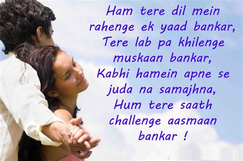 best love shayari shayari urdu images urdu shayari with picture urdu shayari