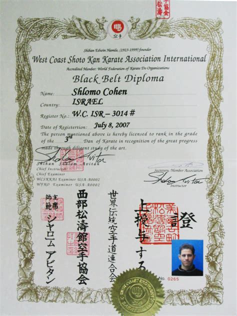 karate black belt certificate templates karate certificate images