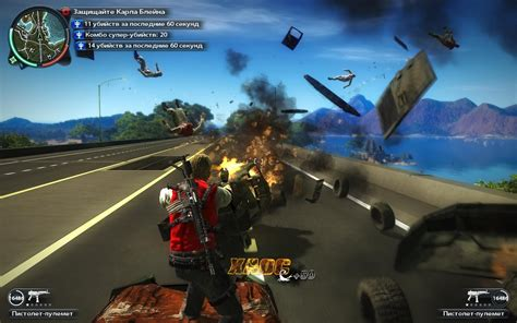 With Just Cause just cause 2