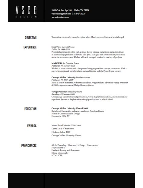 Resume Header Great Header And Footer Look On The This Resume Design Resumes Graphic