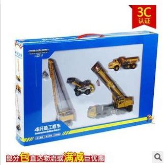 Harga Grosir Diecast Construction Car 4 Pcs Diecast Set 2015 1 87 all alloy car models construction equipment gift set 4pcs diecast toys cheap