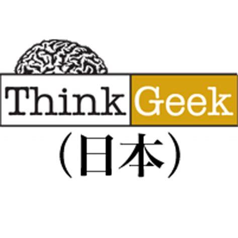 like thinkgeek like thinkgeek 28 images brand of the week thinkgeek part 3 marketsmith william shakespeare
