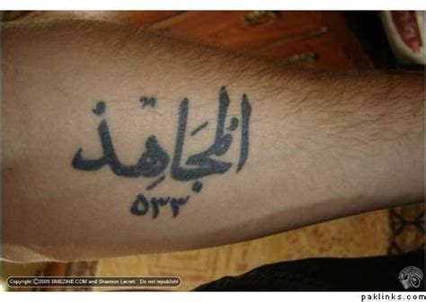 tattoo islam koran tattoos haram in quran
